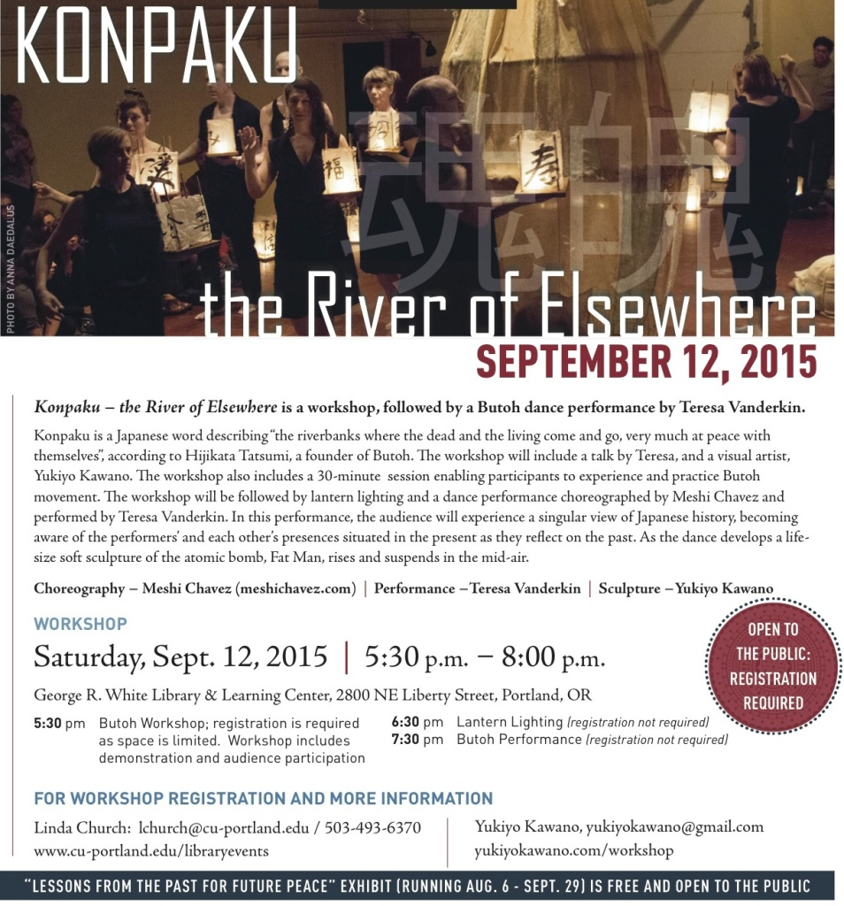 CUPdx Library_Konpaku flyer_150901 copy